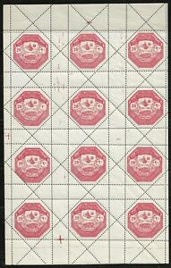 TURKEY 20 PARAS SHEET OF 12 1890