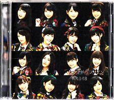 AKB48 - Kibouteki Refrain TYPE D -CD & DVD (JAPAN) KIZM-90317~8 J-Pop Video Live