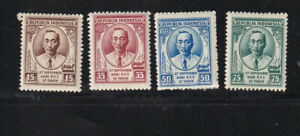 Indonesia Scott 414 - 417 Complete Set of 4 Mint Never Hinged