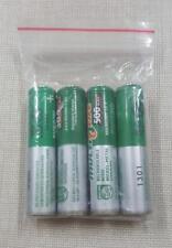 Pack de 4 Pilas AAA recargables de 300 mAh Philips