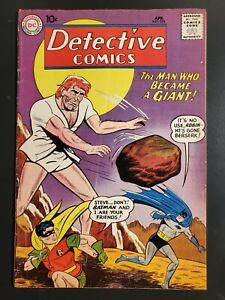 Detective Comics #278 VG+ (4.5) Batman & Robin, Martian Manhunter|