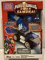Power Rangers Super Samurai Mega Bloks BLUE Pocket Racer #5764 NEW SEALED HTF