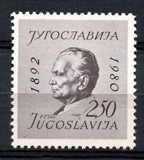 Jugoslavia 1980 SG # 1924a 2d50 presidente Tito P10.5 MNH #A 33187