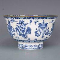 Chinese Blue and White Porcelain Qianlong Gilt Edged Auspicious Pattern Bowl