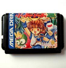 Rare PUYO PUYO 2 (Puyo Puyo Tsu) JAP - jeu Megadrive / game for Sega Mega Drive