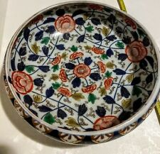 Arita Aoki Bowl flowers with gold trim Antique Japanese