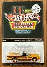 Hot Wheels 26th 2012 Convention 1966 TV Series Batmobile GOLD LOW# 47/1100!