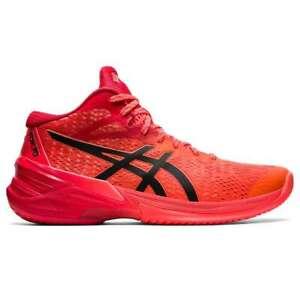Volleyball Shoes Asics SKY ELITE FF MT Scarpe Pallavolo Shoes Schuhe 1051A056