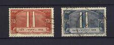 FRANCE - N°316 et 317