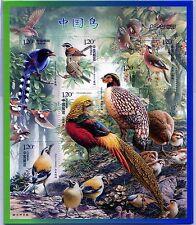 CHINA 2008 Birds (中国鸟). a Set Sheet. MNH. Perfect Fresh Pretty Item. See Scan.