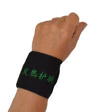 Handgelenkbandage Turmalin Handbandage Handgelenkstütze Handbandage R-023