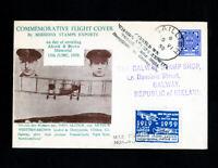 Ireland Cover Rare w/ Label Rare Early Flight