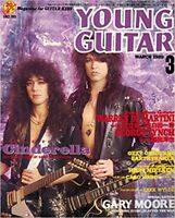 YOUNG GUITAR 1989 March 3 Music Magazine Japan Book Cinderella Gary Moore
