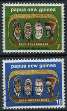 Papua New Guinea 1973 SG#266-7 Self Government Used Set #D23768