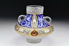 Fine Enamel Art Glass Mosque Lamp with Calligraphy By Fritz Heckert