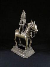 Indian Bronze Original Antiques