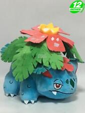 "Big 12"" Pokemon Mega Dream Venusaur Plush Stuffed Doll PNPL5309"