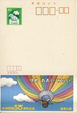 FULL POST / CARTE ENTIER POSTAL PUBLICITAIRE / JAPAN JAPON / MONGOLFIERE