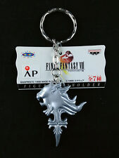 Final Fantasy VIII Sleeping Lionheart Figure Key Ring Holder Banpresto Square