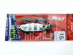 DUO Widerstand Metall Gegossen Langsam Jig 15gr Farbe PDA0101 Zebra Leuchtende