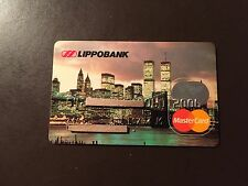 LippoBank 1994 Vintage Collectors MasterCard Credit Card - World Trade Center