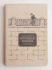 Crime and Punishment Dostoevsky in Russian Преступление и наказание Достоевский