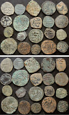 20 ISLAMIC COPPER/BRONZE COINS