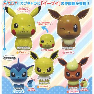 Pokemon CapChara Series 4 Mini Figure Collection Pikachu Eevee Flareon Vaporeon