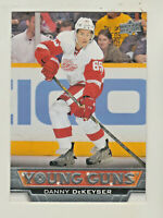 2013-14 Upper Deck YOUNG GUNS #227 DANNY DeKEYSER RC Rookie Detroit Red Wings