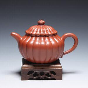 "OldZiSha-Rare China Yixing ZiSha Old 180cc Best ZhuNi Small ""Crest Line"" Teapot"