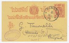 THAILAND SIAM. 1899 First Postal Card, used Bangkok 5