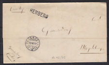 """Schweiz  1877 - Faltbrief mit Stabstempel """"Hemberg"""" nach Mogelsberg"""