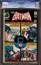 Batman # 233 CGC 9.6 White (DC, 1971) Giant issue, tough in black cover