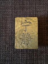 Serenity firefly brass badge nickel plate chinese kanji characters