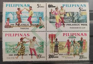 Philippines 1969 SG1132-5 Philatelic Week overprint, block of 4 MNH