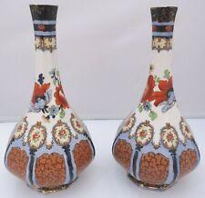 More details for vintage pair of keeling & co. losol ware vases octagonal shape (h:23cm)