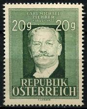Austria 1948 Carl Michael Ziehrer MNH #D35555