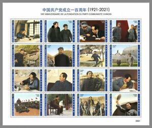 TSCHAD 2020 ** Flugzeuge Avions Airplanes Mao Zedong #07-528a3C