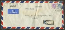 [c19] - HONG KONG 1953 Registered Airmail Cover to USA. $2.30 Rate