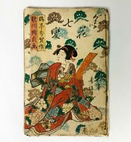 Japan Antique woodblock print book by famous KUNISADA - vn-80