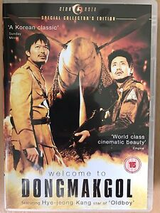 Welcome to Dongmakgol DVD 2005 Korean War Film Classic UK CineAsia Release