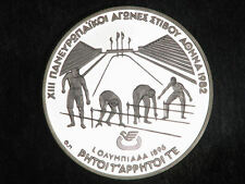 1982 Greece Large Silver Proof 500 drachma- Runners  Start.