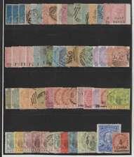 A9597: 19th C Mauritius Stamp Lot; CV $700