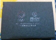 RIO 2016 OLYMPIC GAMES PIN.MEDIA.QQ.COM (CHINESE FACEBOOK). PARTNER OF COMMITTEE