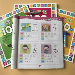 4pcs Chinese 1000 characters Kids Children Learning characters mandarin textbook