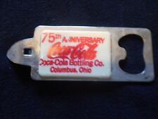 Old Coca Cola Coke Columbus Soda Pop Plant 75th Anniversary Bottle Opener