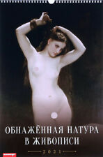 Large wall calendar 2021 NUDE GIRLS paintings by old masters of painting.Russian