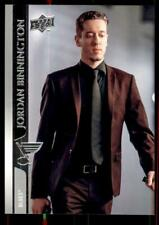 2020-21 UD Series 1 Base Street Clothes Variation #152 Jordan Binnington