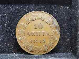 Greece, 10 Lepta 1843 (Scarce), AVF, FE083