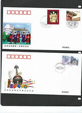 China-Covers-Selection